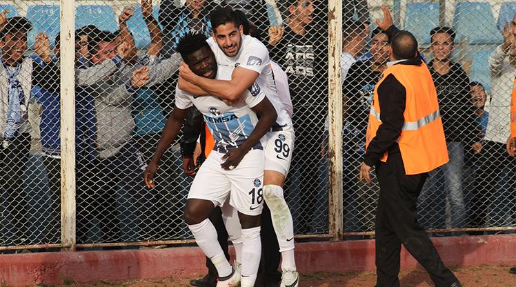 Adana Demirspor Altınordu maç özeti