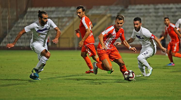 Adanaspor Afjet Afyonspor maç özeti