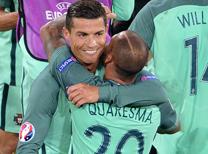 Hırvatistan Portekiz maç özeti