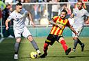 Göztepe BTC Türk Yeni Malatyaspor maç özeti