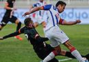 Altınordu Adanaspor maç özeti