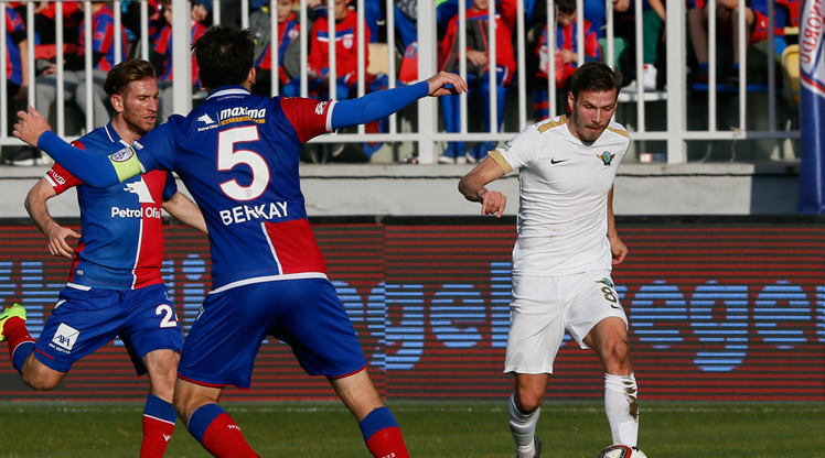 Altınordu Akhisarspor maç özeti